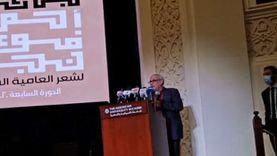 جمال بخيت يعلن أسماء الفائزين بجائزة أحمد فؤاد نجم لشعر العامية