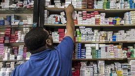 نمو أرباح «العربية للأدوية» بنسبة 10% خلال 9 أشهر