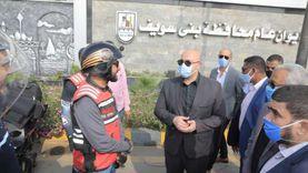 انطلاق فعاليات اليوم الثاني للبرنامج السياحي هوكس مصر في بني سويف