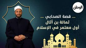 قصة الصحابي ثمامة بن أثال .. أول معتمر فى الإسلام