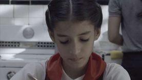 """إطلاق البوستر الرسمي والمقدمة الدعائية لفيلم """"إيزابيل"""""""