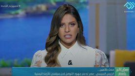 مذيعة القناة الأولى تستبدل زيها الأبيض بآخر أسود عقب إعلان رحيل المشير طنطاوي