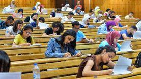 اليوم.. كليات القدرات تستقبل طلاب الثانوية العامة حتى 20 أغسطس