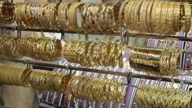 استقرار أسعار الذهب في تعاملات الصباح بأسواق المال