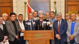 مصدر: اجتماع في الوفد بشأن مرشحي الفردي بانتخابات الشيوخ