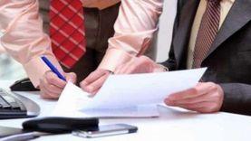 محظورات على الموظف العام بقانون الخدمة المدنية المصري
