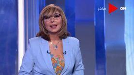 لميس الحديدي: قرار جديد بخصوص مخالفات البناء هذا الأسبوع