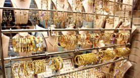 الذهب يتراجع 7 جنيهات خلال تعاملات اليوم