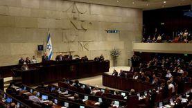 اليوم.. «كنيست» الاحتلال الإسرائيلي يصوت على الحكومة الجديدة
