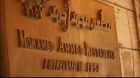 الإسكندرانية يودعون صاحب مطعم «محمد أحمد»: راحت ذكرياتنا الحلوة