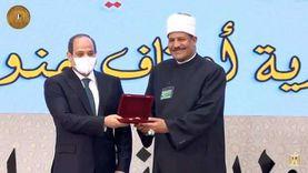 وكيل أوقاف جنوب سيناء لـ«الوطن»: تكريم الرئيس لي «نيشان» على صدري