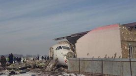 أوكرانيا تعلن الحداد في مقاطعة خاركوف على ضحايا تحطم الطائرة