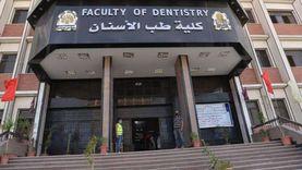 مستشفى طب الأسنان الجامعي بأسيوط يستقبل 20 ألف حالة خلال 2020