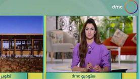«التنسيق الحضاري»: تطوير ميداني «محطة مصر» بالإسكندرية والمحلة