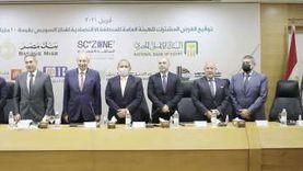 بنكا «الأهلي المصري» و«مصر» يقودان تحالفاً مصرفياً لتمويل «اقتصادية قناة السويس»