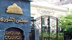 9 مرشحين يتقدمون بأوراق ترشحهم في انتخابات الشيوخ ببورسعيد