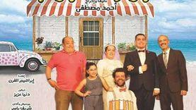 """""""جوازة 6 نجوم"""" خامس عروض ملتقى مبادرة المؤلف مصري"""