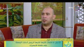 فيديو.. الخطيب: ما تفعله مصر بملف العشوائيات لم يحدث في أي دولة بالعالم