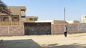 إخلاء سبيل مدرس تعرض للضرب والسحل داخل مدرسة في الإسماعلية