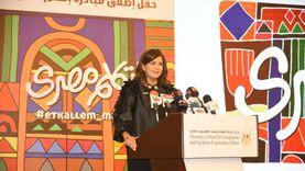 """""""الهجرة"""": تطبيق على التليفون خصيصا للأطفال بالخارج لتعلم اللهجة المصرية"""