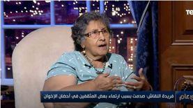 فريدة النقاش: حكم الإخوان أسوأ فترة في حياتي.. وممتنة للرئيس السيسي