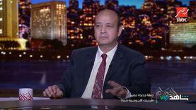 عمرو أديب: جهود مصرية حثيثة لوقف العدوان الإسرائيلي على حي الشيخ جراح