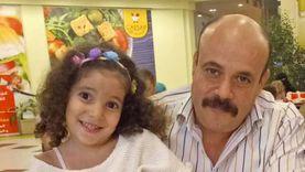 ابنة الشهيد امتياز المشاركة في كورال عيد الشرطة: بابا بطل وفخورة بيه