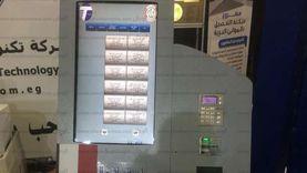 «ماكينات VTM وأبلكيشن المحمول».. بدائل السكة الحديد لحجز تذاكر رمضان