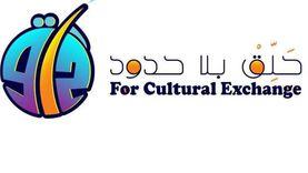 """""""بادجي"""".. مشروع تخرج بـ""""إعلام حلوان"""" يروج للتبادل الثقافي بين الشعوب"""