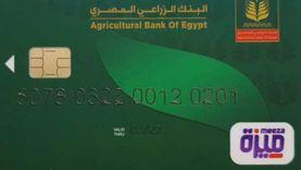 """تفاصيل بطاقة """"ميزة"""" الجديدة: سداد وشراء وصرف ثلث المرتب مقدما"""