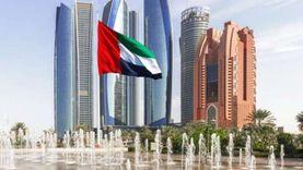 الإمارات تدين استهداف ميليشيا الحوثي المدنيين في خميس مشيط بالسعودية