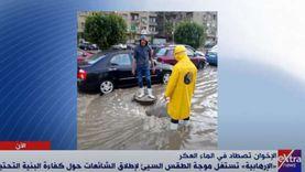 """مدير """"التنبؤات الجوية"""": أمطار الجمعة خفيفة لن تؤثر على نهائي أفريقيا"""