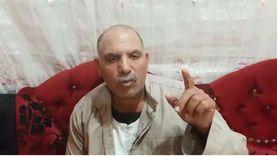 """فيديو.. """"عم سيد"""" يتبرأ من أبنائه الستة: اتهموني زور وبعتوا ناس تقتلني"""