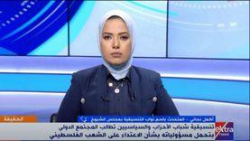 تنسيقية الأحزاب: القيادة المصرية أعادت لمصر هيبتها في الوطن العربي