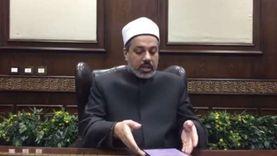 """""""الإفتاء"""" توضح حكم عدم الانتظام في الصلاة.. وتحذر من تسويف التوبة"""