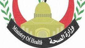 الصحة الفلسطينية: حالتا وفاة جراء الإصابة بكورونا ترفع الحصيلة إلى 39