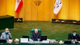إيران تتحدى المجتمع الدولي بمشروع قانون لوقف التفتيش النووي