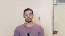 """ناصر أولى """"طب"""" يعمل مع والده في """"ربيط القصب"""": نفسي أبقى زي د/ مشالي"""