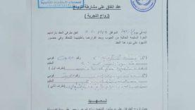 مبروك عطية وأحمد كريمة وخالد الجندي: زواج التجربة حرام شرعا وباطل