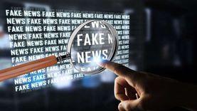 5 دول أصدرت قوانين مضادة للأخبار الكاذبة.. تعرف عليها