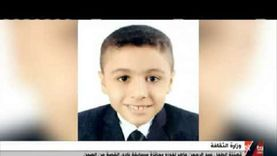 الطفل الفائز بجائزة عالمية بالصين: فخور بإظهار الوعي المصري