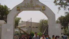 أقسام كلية الآداب بجامعة المنيا تعرف عليها