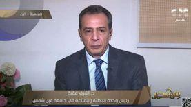 أستاذ بجامعة عين شمس: 25% من المتعافين من كورونا ما زالوا يعانون