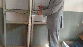 """جامعة المنوفية تدعو طلابها للتصويت في انتخابات """"الشيوخ"""""""