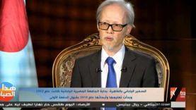 سفير اليابان بمصر يشيد بالجامعة المصرية اليابانية: مركز رفيع المستوى