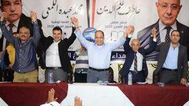 """مؤتمر جماهيري لمرشحي """"مستقبل وطن"""" في المناخ ببورسعيد"""