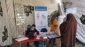 «تحيا مصر» ينظم قوافل المبادرة الرئاسية «نور حياة» في 4 محافظات (صور)
