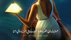 مواعيد وأماكن عرض أبرز 10 أفلام في مهرجان القاهرة السينمائي