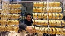 جرام الذهب يقفز 7 جنيهات خلال تعاملات اليوم: عيار 21 بـ779 جنيها
