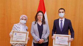 محافظ دمياط تكرم الطلبة الحاصلين على المركز الأول بمجالي الهندسة البيئية وعلوم الأرض